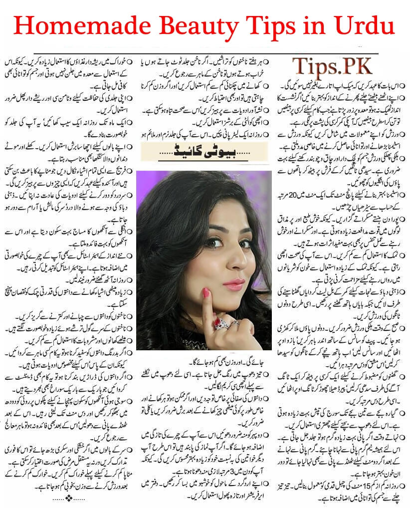 homemade-beauty-tips-in-urdu